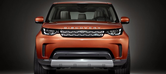 Build Your All New Discovery online